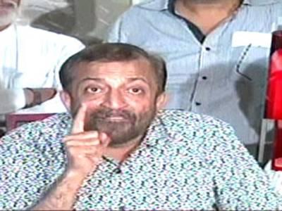 ڈاکٹر فاروق ستار کا پی ایس 127 میں دھاندلی کا الزام، 52 پولنگ سٹیشنز کے فارم 14 نہیں دیے جارہے: سربراہ ایم کیو ایم