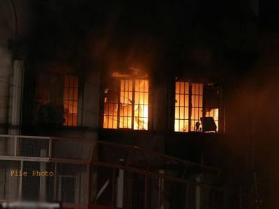 سعودی شہر قطیف میں 2عمارت میں آگ بھڑ ک اٹھی ، 10افراد متاثر