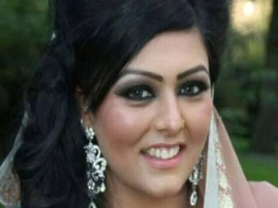 جہلم میں قتل ہونیوالی برطانوی نژاد سامعہ شاہد کا اپنی سہیلی کو آخری پیغام سامنے آگیا