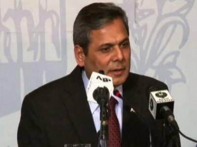 پاکستان کی شمالی کوریا کے جوہری تجربے کی مذمت، تمام ممالک امن وسلامتی یقینی بنائیں: ترجمان دفتر خارجہ