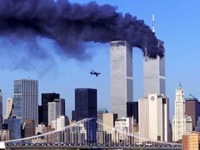 9/11 سے ایک روز قبل امریکہ سے غائب ہونے والے 2300 ارب ڈالر کدھر گئے اور 9/11 حملوں سے اس رقم کا کیا تعلق تھا؟ تاریخ کے سب سے بڑے راز سے پردہ اُٹھ گیا، 9/11 حملوں کا پول کھل گیا