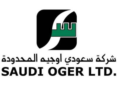 سعودی اوجر کمپنی ملازمین کی تنخواہیں ادا کرنے سے قاصر لیکن کیا آپ کو معلوم ہے سعودی حکومت نے اس کمپنی کے کتنے پیسے دینے ہیں؟ جواب جان کر واقعی آپ کے ہوش اُڑجائیں گے