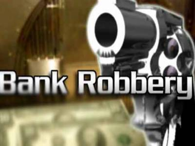 بلال کالونی میں بینک ڈکیتی کی کوشش ناکام، پولیس مقابلے میں ملزم پکڑا گیا ، لوٹی گئی رقم برآمد