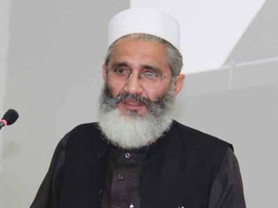 کرپشن اور کرپٹ حکمرانوں سے نجات کے لئے عید کے بعد تحریک تیز کریں گے:سینیٹر سراج الحق