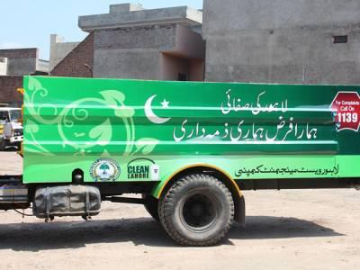 لاہور ویسٹ مینجمنٹ نے فیلڈ سٹاف کی چھٹیاں منسوخ کر دیں ، ہر یونین کونسل میں صفائی کیمپ قائم