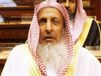 شدید علالت میں بھی سعودی مفتی اعظم نے زوردار اعلان کردیا، عید کے روز پیغام بھجوادیا
