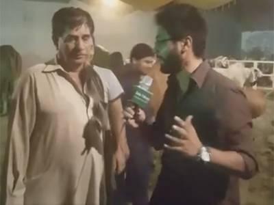 بادشاہ دل کا بھی بادشاہ ،لاہور کا رہائشی عید پر 68جانوروں کی قربانی کرے گا