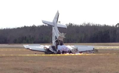 ائیر شو کے دوران چینی طیارہ گر کرتباہ ،چار افراد جاں بحق