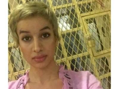 برطانیہ سے واپس آنے والی نوجوان بیٹی کو شرمناک حرکت پر سعودی باپ نے پنجرے میں قید کردیا، برطانوی عدالت میں کیس کی سماعت شروع ہوئی تو لڑکی نے جج کو ایسا خط لکھا دیا کہ اُس نے کبھی تصور بھی نہ کیا تھا، لڑکی نے شکایت نہ کی بلکہ۔۔۔