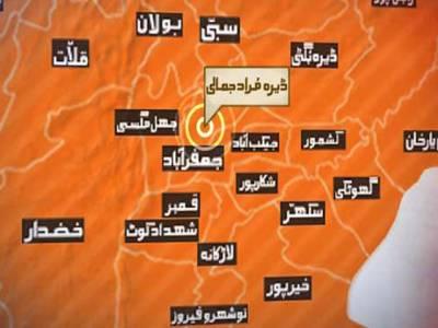 ڈیرہ مراد جمالی میں سیاہ کاری کے الزام پر ایک اور جوڑا قتل