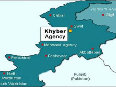 خیبر ایجنسی : لنڈی کوتل میں گھر کے باہر دھماکا، 1شخص زخمی