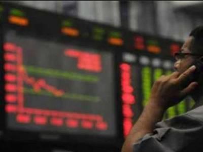 پاکستان سٹاک ایکس چینج میں مندی ، 100انڈیکس 230پوائنٹس کمی کے بعد 39ہزار کی سطح پر آگیا