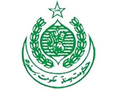 سندھ حکومت نے اسلحہ لائسنس کی تصدیق کی تاریخ میں 31 دسمبر تک توسیع کر دی