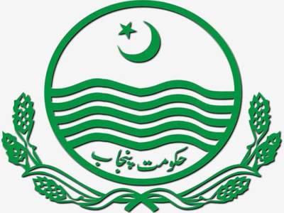 وزرا ، ایم پی ایز اور سرکاری افسران کے مزے ختم،پنجاب حکومت کا رواں مالی سال کیلئے بچت پلان جاری