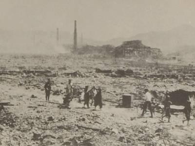 جاپان پر پھینکے گئے امریکی ایٹم بم کی وہ تصاویر منظر عام پر آگئیں جسے دیکھ کر کسی کا بھی دل دہل جائے