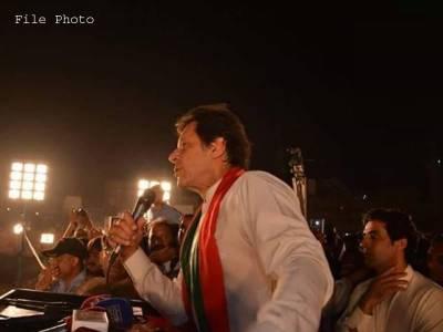 اختلافات کے باوجود ملک دشمنوں کیخلاف متحد ہیں ،'مودی'جب قوم آزادی کا فیصلہ کر لے تو اسے کوئی نہیں روک سکتا:عمران خان