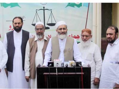 بھارت کشمیر میں شکست کے خوف سے پاکستان کو دھمکیاں دے رہا ہے: سینیٹرسراج الحق