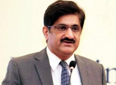 پیپلز پارٹی کا عام ورکر ہونے پر فخر، بلاول اور زرداری کی قیادت میں اچھا کام کرنا ہے: وزیراعلیٰ سندھ