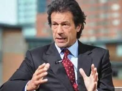 عمران خان کی زیر صدارت تحریک انصاف کی کراچی میں تنظیم نو سے متعلق اجلاس