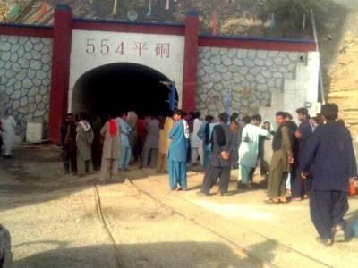 لسبیلہ میں سیسے کی کان میں پھنسے 2چینیوں سمیت تین افراد کو نکالنے کیلئے چین نے ماہرین کی ٹیم بھیج دی