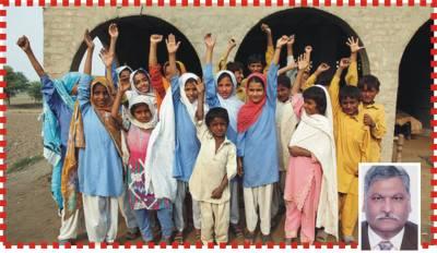 '' ملک کو تعلیم دو''