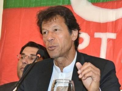 نواز شریف سے ہاتھ نہیں ملاسکتا، نہ ہی ملاؤں گا، وہ قوم کے مجرم ہیں: عمران خان