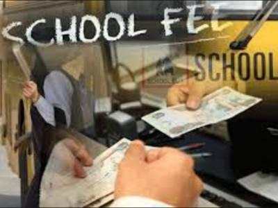 سندھ ہائیکورٹ نے پرائیویٹ سکولوں کی فیسوں میں 5فیصد سے زائد اضافہ غیر قانونی قرار دیدیا