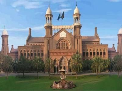 لاہور ہائیکورٹ میں بچوں کی حوالگی سے متعلق کیس کی سماعت، تفتیشی افسر سے 13 اکتوبر تک مکمل رپورٹ طلب