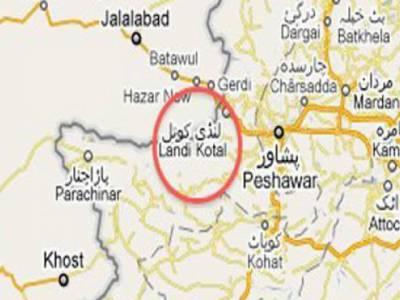 لنڈی کوتل ، مکان کی چھت گرنے سے ایک ہی خاندان کے5افراد جاں بحق