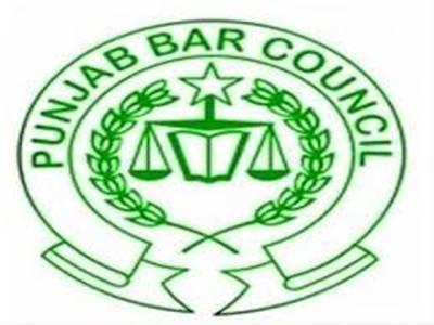 پنجاب بار کونسل کا ہائی کورٹ کا حکم ماننے سے انکار ،لاہور بار کے نائب صدر کا لائسنس بحال کر دیا