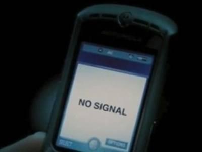 یوم عاشور پر راولپنڈی میں موبائل فون سروس بند کرنے کا فیصلہ