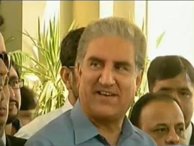 حکومت نے ہمیں گرفتار کرنے کا فیصلہ کر لیا ہے: شاہ محمود قریشی