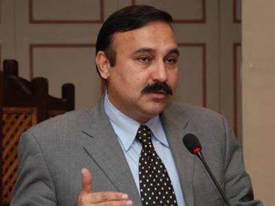 اب اگر تحریک انصاف احتجاج کرے گی تو وہ غیرآئینی ہوگا: طارق فضل چودھری