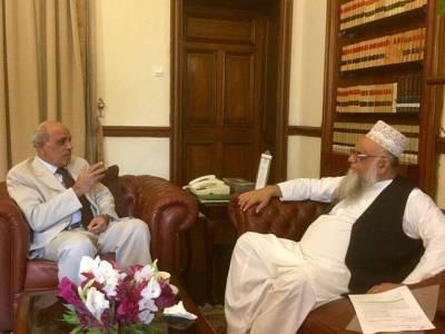 اسلام آباد بند کرنے کی باتیں ملک کے ساتھ خیر خواہی نہیں،سینیٹر ساجد میر کی گورنر پنجاب رفیق رجوانہ سے ملاقات ،ملک کی سیاسی صورتحال پر تبادلہ خیال