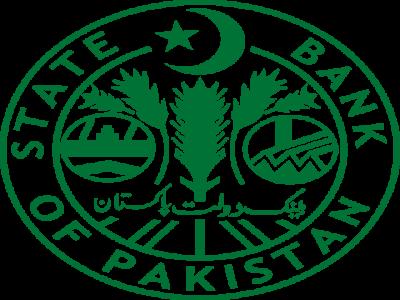 سٹیٹ بینک نے انفلیشن مانیٹر جاری کردیا،کوئٹہ مہنگا ترین شہر رہا