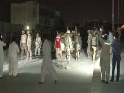 بلوچستان حملے میں
