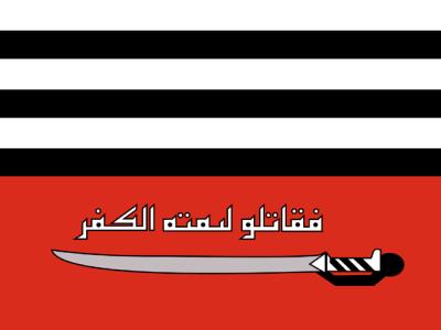کوئٹہ پولیس ٹریننگ سینٹر حملے کی ذمہ داری کالعدم لشکر جھنگوی نے قبول کر لی