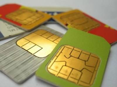 نئی موبائل سم خریدنے کے خواہشمند پاکستانیوں کیلئے افسوسناک خبر آ گئی