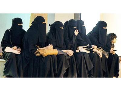 'صبح سویرے یونیورسٹی میں داخل ہونے سے پہلے گارڈ ہماری یہ چیز چیک کرتا ہے' سعودی لڑکیاں میدان میں آگئیں، 'بغاوت' کا اعلان کردیا