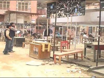 سانحہ کوئٹہ:وکلاءنے ملک بھر میں ہڑتال کی کال دے دی