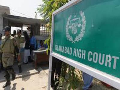 اسلام آباد ہائی کورٹ نے تحریک انصاف اور انتظامیہ کو 2نومبر کو شہر بند کرنے سے روک دیا