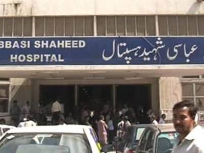 کراچی، لو میرج کرنے والی خاتون شوہر اور سسرالیوں کے ہاتھوں قتل