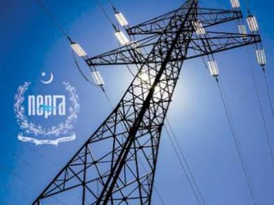 خوشخبری! بجلی2روپے76پیسے فی یونٹ سستی ہونے کا امکان