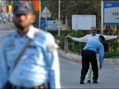 انتظامیہ نے 2ماہ کیلئے اسلام آباد میں دفعہ 144نافذ کر دی ، دھرنوں پر پابندی