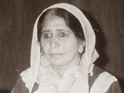 کشمیریوں کے دلوں پر راج کرنے والی کشمیری گلوکارہ راج بیگم انتقال کرگئیں