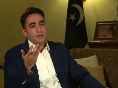 بلاول بھٹو نے پارٹی رہنماﺅں کا اجلاس طلب کر لیا ، آج دبئی سے کراچی پہنچیں گے