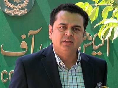 اسلام آباد بند کرنے والوں کے خلاف قانون کے مطابق نمٹا جائے گا : طلال چوہدری
