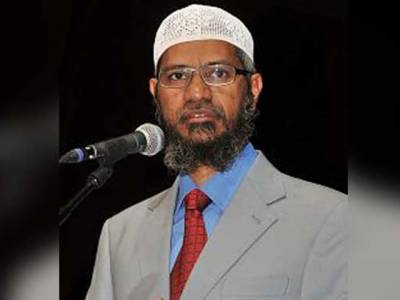 مودی حکومت اسلام فوبیا کا شکار ،امن کے داعی ڈاکٹر ذاکر نائیک اور اسلامک ریسرچ فاؤنڈیشن دہشت گرد ہیں ،کالعدم قرار دینے کا فیصلہ ،مسودہ قانون تیار کر لیا