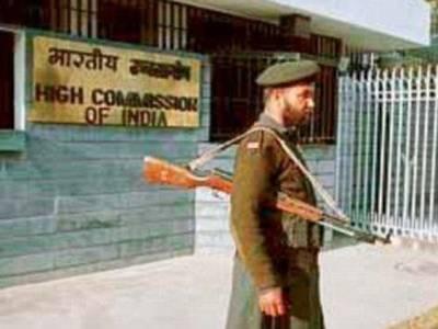 ناپسندیدہ قرار دیئے گئے بھارتی ہائی کمیشن کے اہلکار نے پاکستان چھوڑ دیا