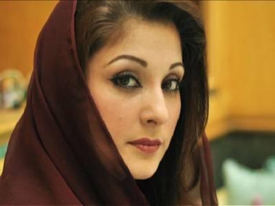 'اسلام آباد میں ہی ہوں'مریم نوازبالآخرمیدان میں آگئیں